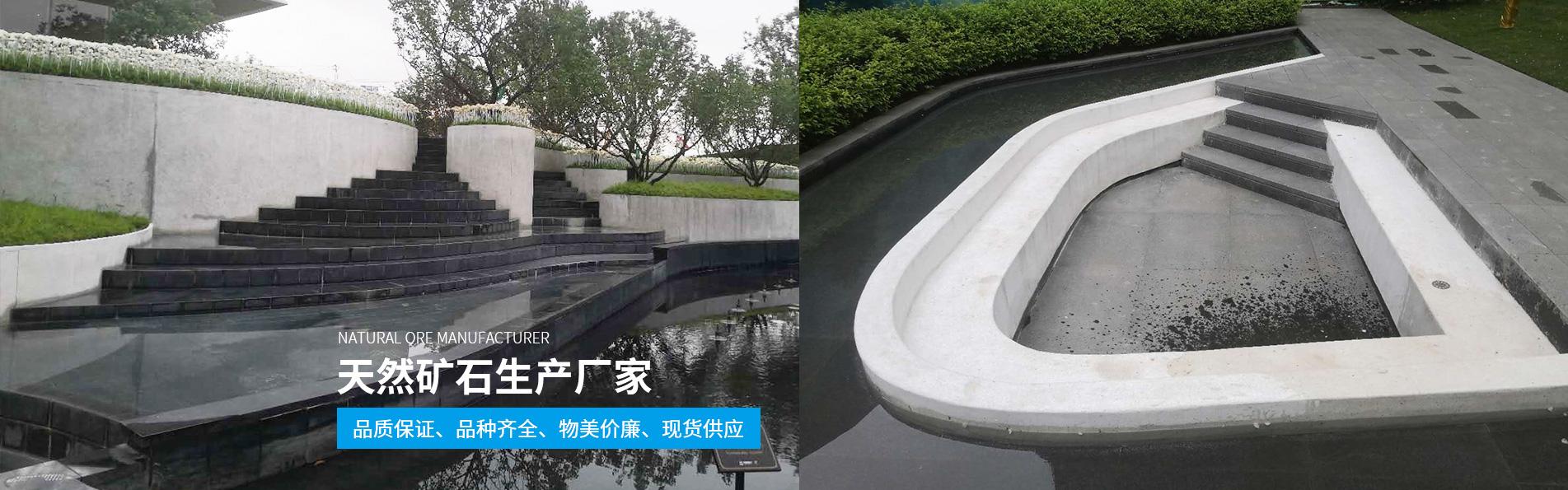 重庆水磨石原材料批发