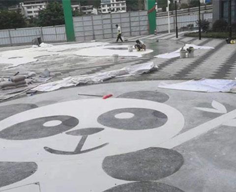 荥经应急广场水洗石